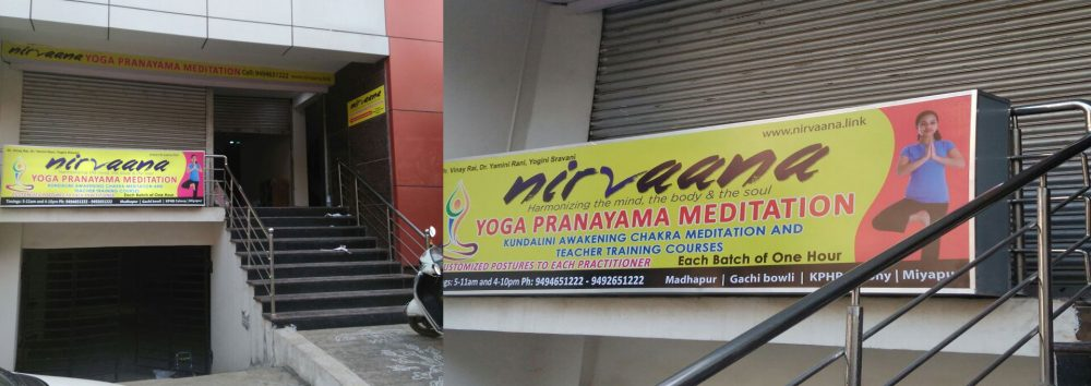 yoga-classes-in-kukatpally.jpg